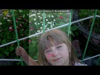 Я сделал это слайдшоу в приложении Picrolla. под музыку Юлия Беретта - Назы